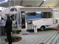 45th QLD Caravan, Camping Show builds momentum for industry best