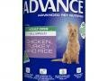 Advance  Adult All Breed  Chicken Turkey and Rice  Canned Dog Food