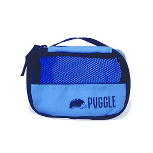 Jumply Packing Pouch - Extra Small