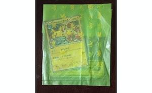 Pokemon Card Japanese - 221/XY-P Kyoto Opening Okuge Maiko Pikachu Promo
