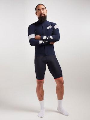 Black Sheep Cycling Men's Elements Micro Jacket - Japan Navy