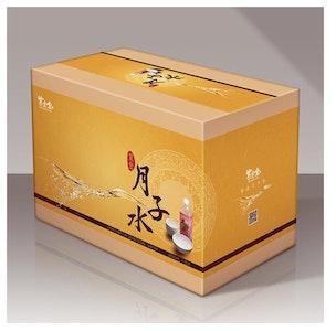 Taste for Life (Zi Jin Tang) 紫金堂澳洲 • VIC SA Glutinous Rice Water (Sachet)