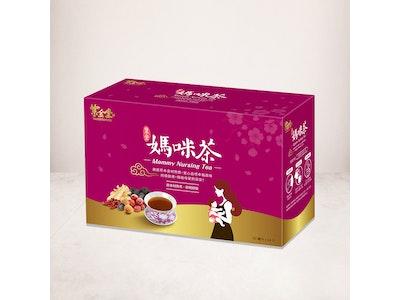 Taste for Life (Zi Jin Tang) 紫金堂澳洲 NSW QLD WA ACT Mammy Nursing Tea
