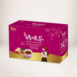 Taste for Life (Zi Jin Tang) 紫金堂澳洲 NSW QLD WA ACT Mammy Nursing Tea