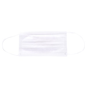SURGICAL FACE MASK (White)