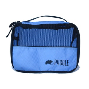 Jumply Packing Pouch - Small