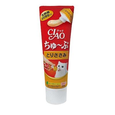 CIAO - Chicken Recipe Paste