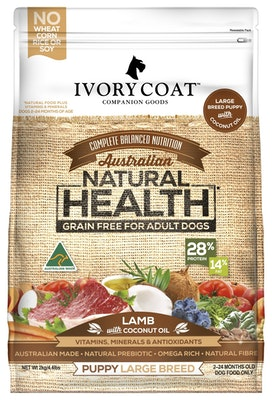 IVORY COAT Grain Free Dry Dog Food Puppy Large Breed Lamb With Coconut Oil 2kg