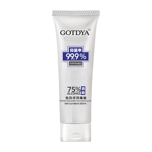 GOTDYA 80ml 75% Alcohol Antibacterial Hand Sanitizer Gel Kills 99.9% Germs Rinse-Free Travel Pack