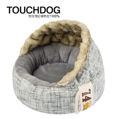 TOUCHDOG Double Donut Premium Designer Dog Bed - Light Grey