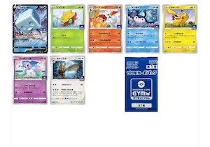 Pokemon Sword/Shield Japan Gym Promo Series 1-5 (Set of 5)