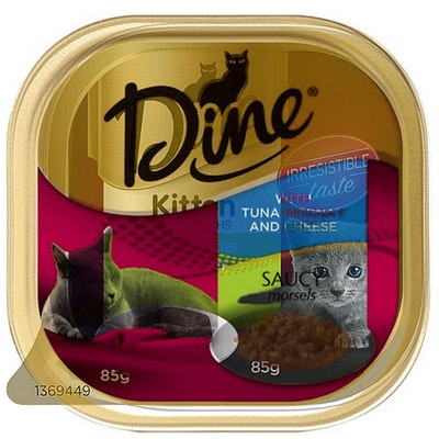 Dine Tuna Mornay with Cheese Cat Food 85g x 14