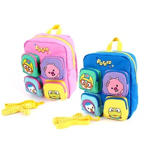 Pororo Four Pockets Safety Harness Backpack
