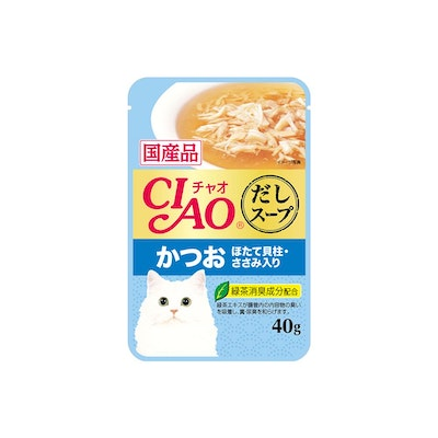 INABA CIAO Soup Pouch For Cat Chicken Fillet In Tuna (Skipjack) Scallop Broth 40g