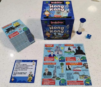 Brain Box (Hong Kong)