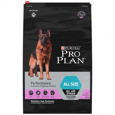 Pro Plan Performance All Size & Life Stages Dry Dog Food