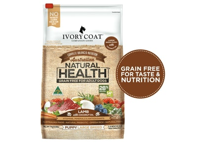 Ivory Coat Lamb with Coconut Oil Grain Free Large Breed Puppy Dry Dog Food 13kg