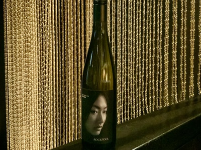2018 Riesling, Grosset 'Rockpool' Clare Valley, SA