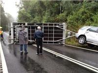 Grey 'loss of control' area raises need to better inform caravan buyers