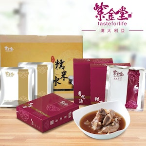 Taste for Life (Zi Jin Tang) 紫金堂澳洲 NSW QLD WA ACT 10 Days Confinement Meal Packages - Stage 2 - Restoration