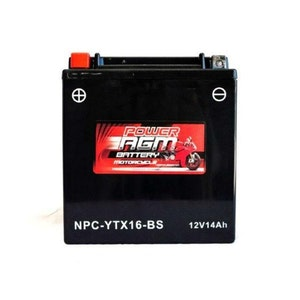 Power AGM 12V 14AH 200CCAs Motorcycle Battery
