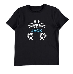 Personalised Easter T-shirt - Black