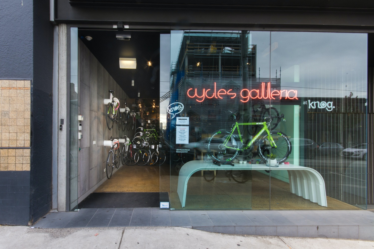 Australia's Hottest Bike Shops - Cycles Galleria